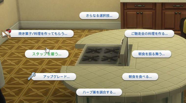 LittleMsSam - 2ページ目3 - 個人的シムズ4日本語化MOD置き場