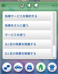 2019年03月の記事 - 1ページ目 - 個人的シムズ4日本語化MOD置き場