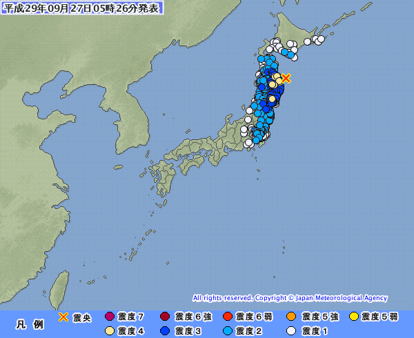 東北・関東地方で最大震度4の地震発生 M6.0 震源地は岩手県沖 深さ約30km