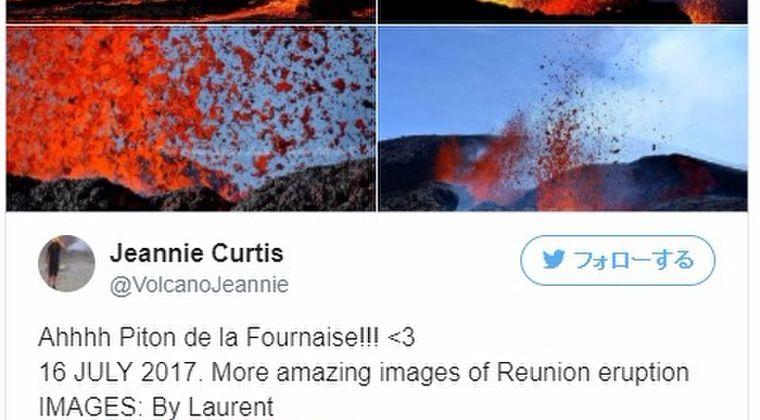 【フランス領】フルネーズ火山が噴火し、溶岩が噴出!今年に入ってからは2回噴火
