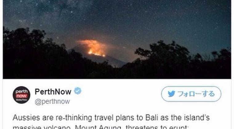 【インドネシア】バリ島での地震の揺れが強まる…火山噴火の懸念高まり「3万4000人以上」が避難