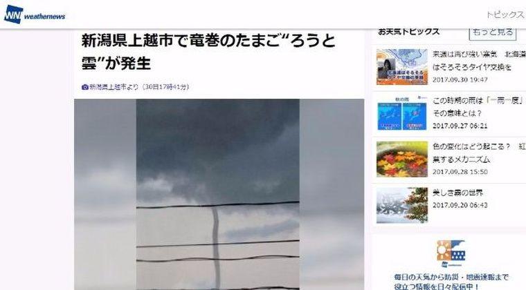 【雲】新潟県上越市で発生した「ろうと雲」がヤバすぎると話題に