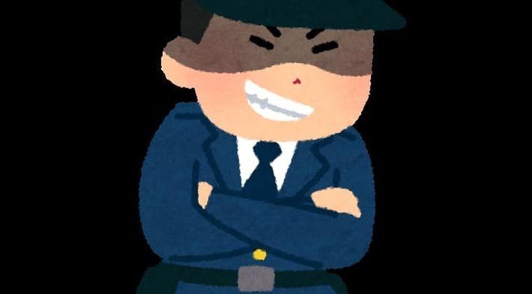 警察のマナーと対応が悪い現実「2度と電話してくるな!」(ページ3/3)