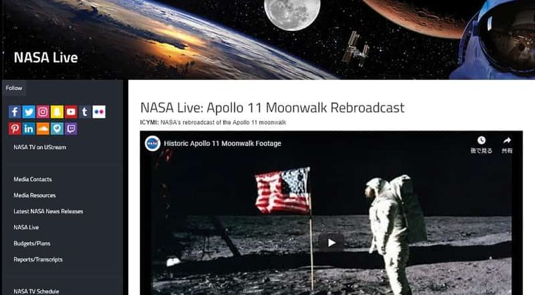 50年前の興奮を追体験できる!NASA、アポロ11号の中継映像を再放送!