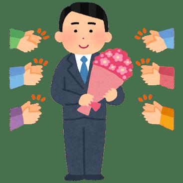 """転職で辞めた会社への""""出戻り""""は難しい?実態は?ZOZO前澤社長「面接に意外とみんな受からない…」"""