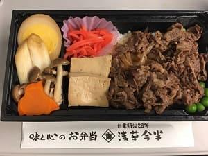 【まとめ】東京駅の弁当&お土産人気ランキング「お弁当部門」 TOP10は?(ページ1/3)