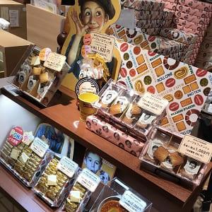 【最新】東京駅の弁当&お土産人気ランキング「スイーツ部門」TOP10は?(ページ2/3)