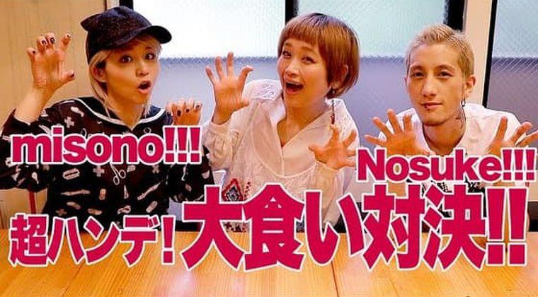 Nosukeさん、ステージ3a精巣がんって本当なの?!ラーメン5杯を完食? - フードファイターと大食い対決で…