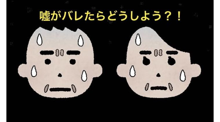 仮病?詐病?うつ病の闘病ブログ、うつ病ブロガーさんの急増について(ページ3/3)