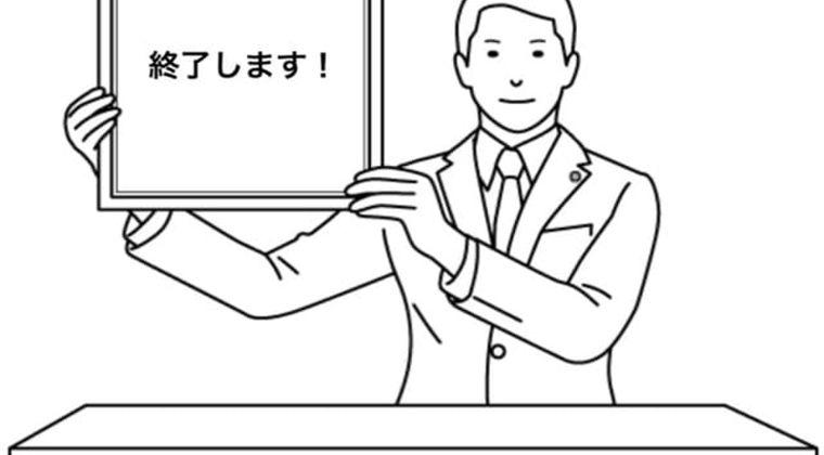 ゆうらりHappySmile「胃がん闘病記」終了についてのお知らせ(ページ1/3)