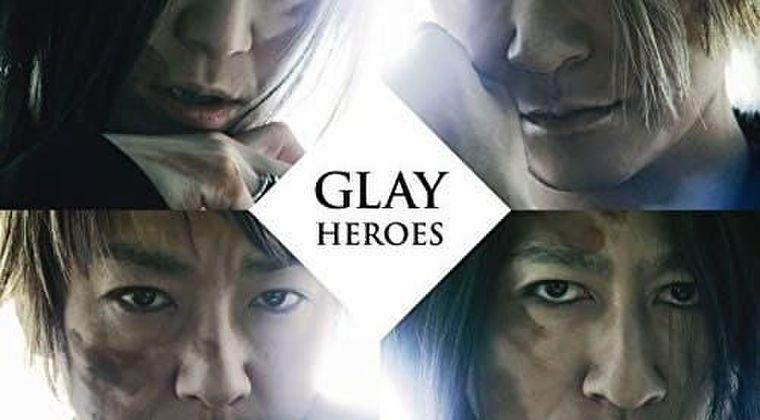 【動画あり】GLAYが北海道千歳でフリーライブ!ゲリラ告知でも1・2万人集結!伝説の20万人ライブから20年
