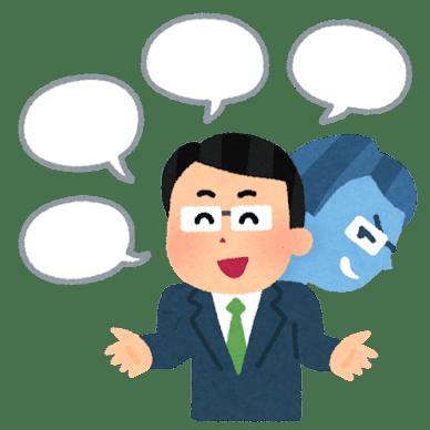 【弁護士の選び方】千葉県で決して依頼してはいけない弁護士とは?(ページ2/3)