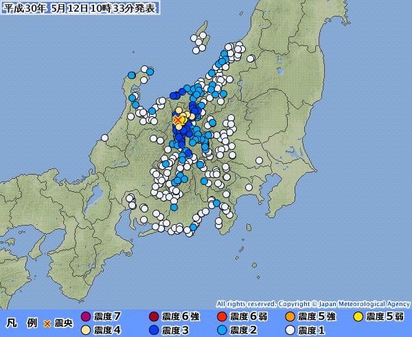長野県で「最大震度5弱」の地震発生 M5.1 震源地は長野県北部 深さ約10km
