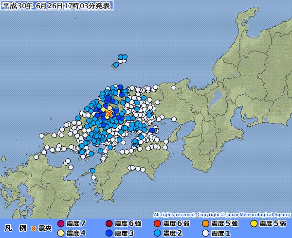【中国地方】夕方頃に「広島震源」で「震度4」の地震があったけど、珍しくないか?