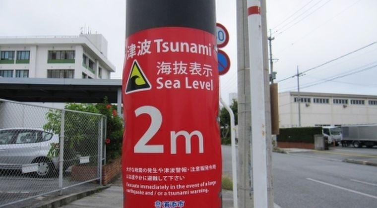 【NEC】大地震発生を「スーパーコンピューター」で予測…津波被害情報を「30分以内」に発信