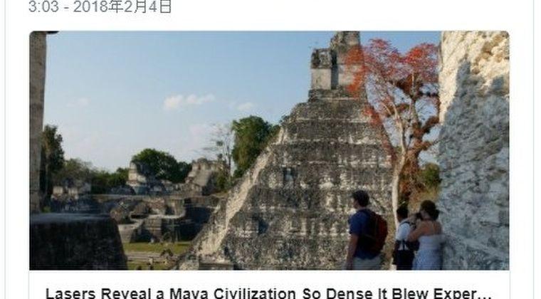 【グアテマラ】ジャングルの奥深くに何万もの「マヤ文明」の建造物を確認…上空からのレーザースキャンで発見か