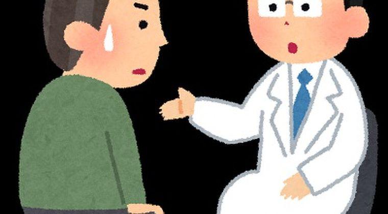 人生はじめての「国立がん研究センター中央病院」大勢のがん患者に唖然!