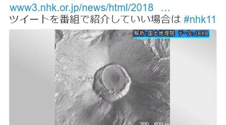 【九州】新燃岳で噴火が継続…さらに火口内が急速に盛り上がっている模様