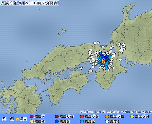 大阪・京都で最大震度3の地震発生 M4.0 震源地は大阪府北部 深さ約10km