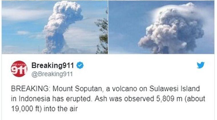 【インドネシア】スラウェシ島北部のソプタン山が噴火…5809メートルまで噴煙を上げる