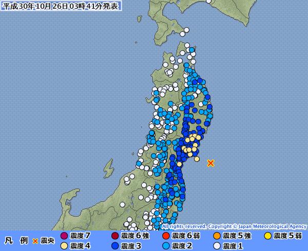 東北地方で最大震度4の地震発生 M5.7 震源地は宮城県沖 深さ約40km