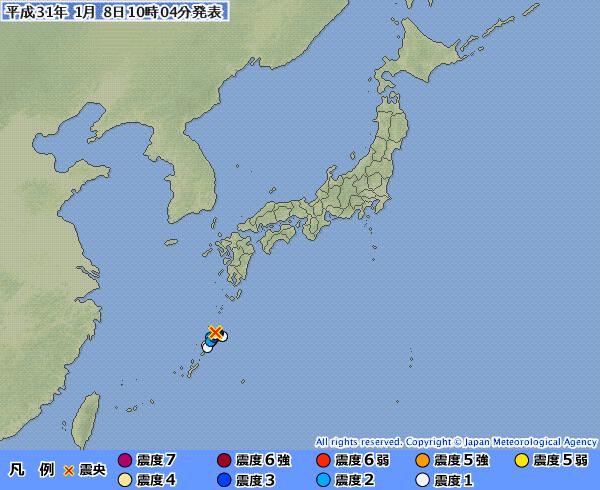 鹿児島県・奄美大島で最大震度4の地震発生 M4.4 震源地は奄美大島近海 深さごく浅い