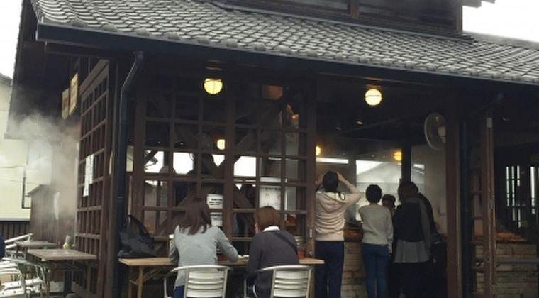 【九州】大分県別府にある観光施設の地下から噴出していた「蒸気」が減少…温泉名物の「地獄蒸し」が一時出来ない事態に