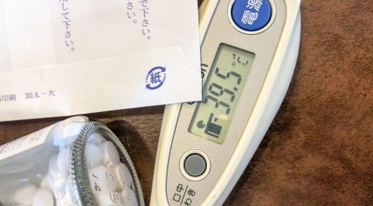 【高熱注意】インフルエンザが流行の兆し…満員電車、人混み、東京注意報レベル