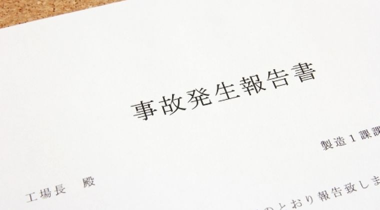 【原発事故】世界を騙した日本政府「アンダーコントロール」の惨状…もはや廃炉作業は「コントロール不能」だった