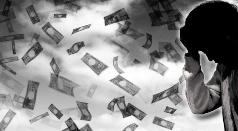 コロナ対策費としてアメリカ財務省「400兆円」を要求!一方、日本さんは「30兆円」...