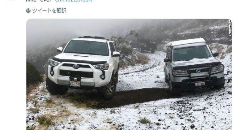 【南国】ハワイのマウイ島で「異例の積雪」…暴風や高波にも襲われ災害増加