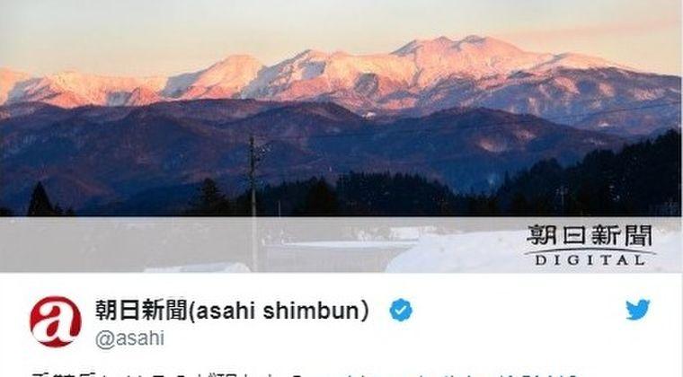 【擬態】長野・岐阜県にある乗鞍岳に「UFO」が出現!?不思議な形の雲の正体は「レンズ雲」