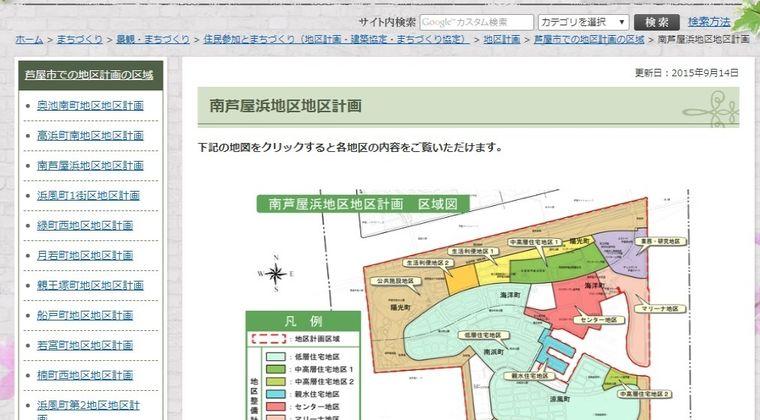 【高級住宅街】台風21号で高潮被害を受けた兵庫県にある芦屋…住民「水害ないというから購入したのに」県の測量ミスに憤る