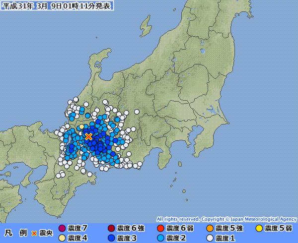 【占星術】深夜に岐阜県美濃震源で地震があったけど、天王星が動く時は時代が変わるらしくて今回が「2019年3月6日」前回は「2011年3月12日」
