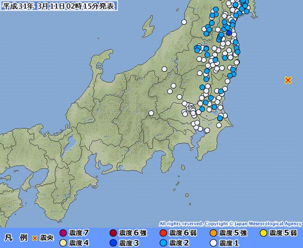 【3.11】東北地方で最大震度3の地震発生 M5.9 震源地は福島県沖 深さ約10km