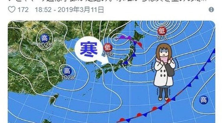 【気象】今日は東京・最高気温「18℃」予想…明日から名古屋方面では真冬並みの寒気により「雪」が降るかも?
