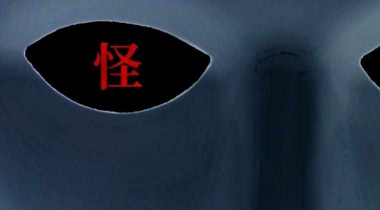 【嘘松】幽霊って実際いないよな?
