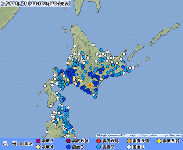 【広範囲】北海道で最大震度4の地震発生 「M5.6」 震源地は十勝地方南部 深さ約110km