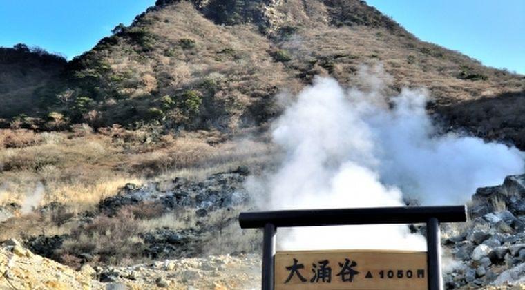 【箱根山】気象庁「地熱の温度が高い状態が確認されている」…専門家「4年前より大きな噴火の可能性は低いです」