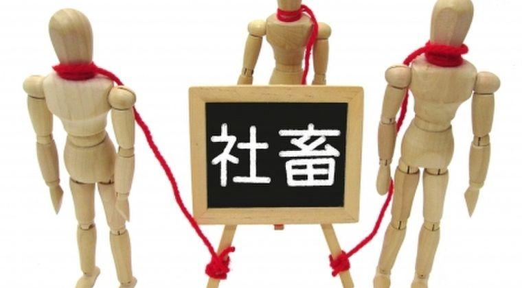 【経済奴隷】人類史上初になる?日本では「70歳まで国民は働かないといけない社会到来へ」…人生100年時代にされ、どうなってしまうのか?