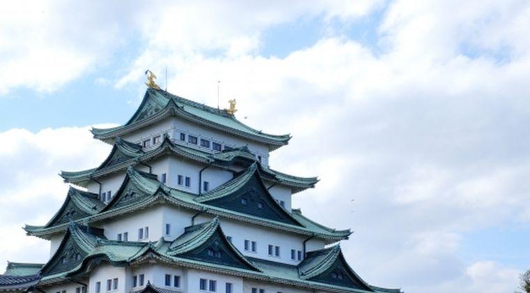 【愛知県】名古屋さんだけ「大地震」がきてない、もうこれ安全地帯だろ
