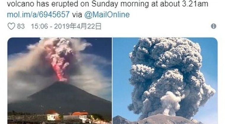 【インドネシア】バリ島アグン山が噴火…ジャワ島でも火山が活発化