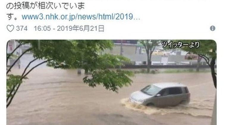 【梅雨?】千葉県で大雨が降り、道路が「冠水」ツイッターには投稿が相次ぐ…記録的短時間大雨で「1時間に104mm」の猛烈な雨