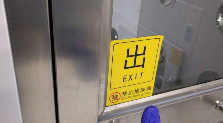 【リーク】武漢の隔離収容施設から中国人技師が告発か?「毎日、数百人が死んでいる」「中国政府の公式発表を信じるな」