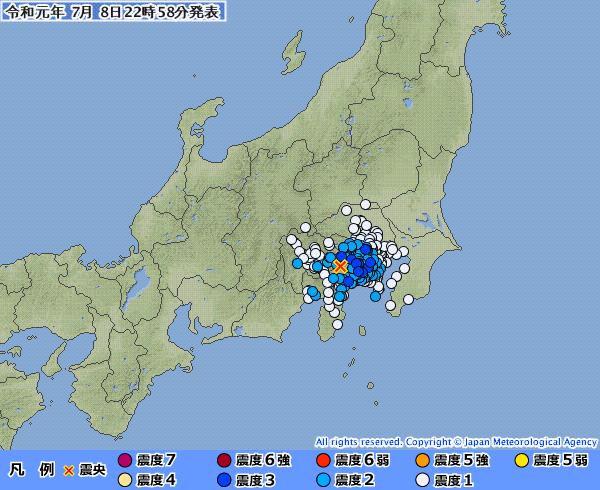 東京・神奈川・山梨で最大震度3の地震発生 M4.3 震源地は神奈川県西部 深さ約20km