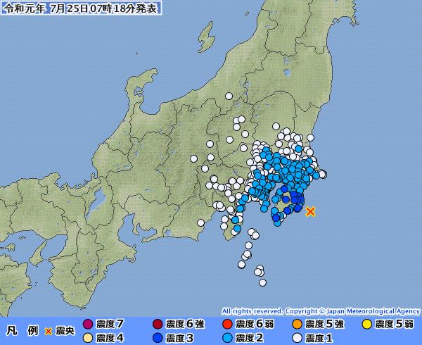 関東地方で最大震度3の地震発生 M5.3 震源地は千葉県東方沖 深さ約60km