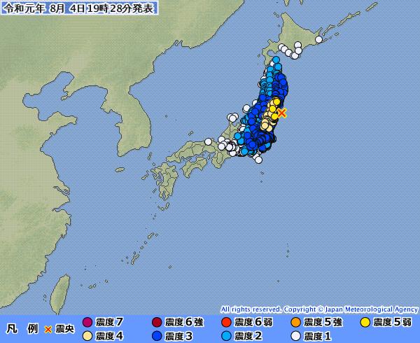 東日本の広範囲が揺れる!宮城県と福島県で最大震度5弱の地震発生 「M6.2」 震源地は福島県沖 深さ約50km