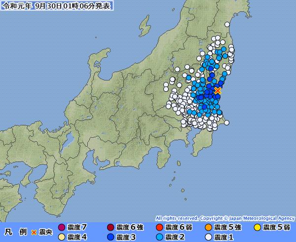 茨城と福島で最大震度3の地震発生 M4.4 震源地は茨城県北部