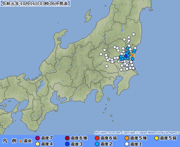 茨城県で最大震度3の地震発生 M4.1 震源地は茨城県北部 深さ約60km