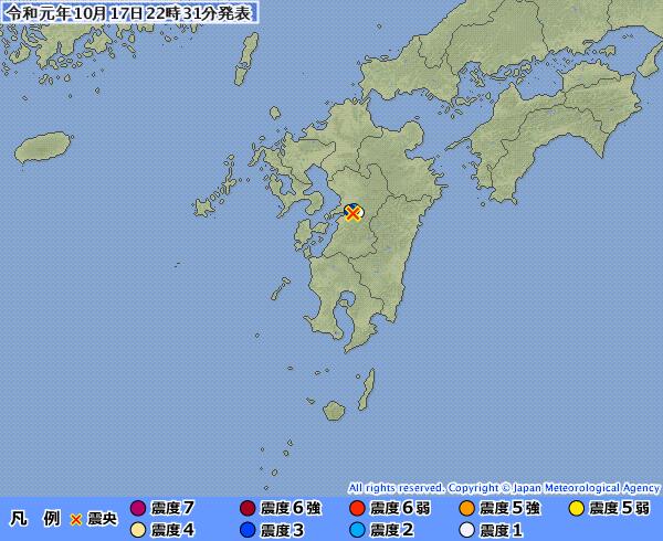 熊本で震度3の地震発生、大地震を引き起こす「ひずみ」は依然残っていることも判明…教授「県内広範囲で震度7クラスはまた確実に起こる。警戒してほしい」